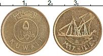Изображение Монеты Кувейт 5 филс 1993 Латунь XF