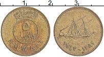 Изображение Монеты Кувейт 5 филс 1962 Латунь XF