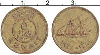 Изображение Монеты Кувейт 5 филс 1964 Латунь XF