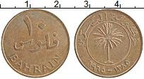 Изображение Монеты Бахрейн 10 филс 1965 Медь XF Пальма