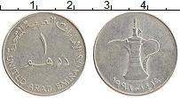 Изображение Монеты ОАЭ 1 дирхам 1998 Медно-никель XF Кувшин