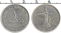 Изображение Монеты ОАЭ 1 дирхам 2007 Медно-никель XF Кувшин