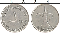 Изображение Монеты ОАЭ 1 дирхам 1995 Медно-никель XF Кувшин