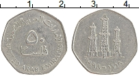 Изображение Монеты ОАЭ 50 филс 1998 Медно-никель XF Вышки