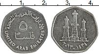 Изображение Монеты ОАЭ 50 филс 2013 Медно-никель UNC- Вышки