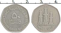Изображение Монеты ОАЭ 50 филс 1995 Медно-никель XF Вышки