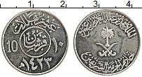 Изображение Монеты Саудовская Аравия 10 халал 2002 Медно-никель UNC- Пальма