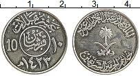 Изображение Монеты Саудовская Аравия 10 халал 2002 Медно-никель UNC-