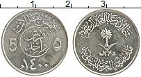 Изображение Монеты Саудовская Аравия 5 халал 1980 Медно-никель UNC-