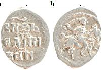 Изображение Монеты 1534 – 1584 Иван IV Грозный 1 деньга 1535 Серебро VF