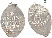 Изображение Монеты 1534 – 1584 Иван IV Грозный 1 копейка 1535 Серебро VF Княжеская. Новгород
