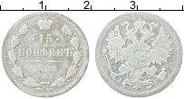 Изображение Монеты 1894 – 1917 Николай II 15 копеек 1902 Серебро VF СПБ-АР