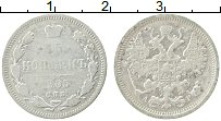 Изображение Монеты 1894 – 1917 Николай II 15 копеек 1905 Серебро VF