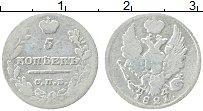 Изображение Монеты 1801 – 1825 Александр I 5 копеек 1821 Серебро VF