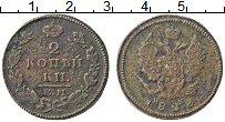 Изображение Монеты 1825 – 1855 Николай I 2 копейки 1828 Медь VF