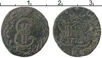Изображение Монеты 1762 – 1796 Екатерина II 1 полушка 1773 Медь VF