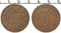 Изображение Монеты Финляндия 10 пенни 1865 Медь VF