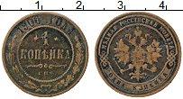 Изображение Монеты 1894 – 1917 Николай II 1 копейка 1900 Медь VF СПБ