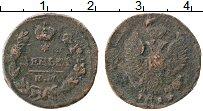 Продать Монеты 1801 – 1825 Александр I 1 деньга 1819 Медь