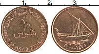 Продать Монеты ОАЭ 10 филс 2005 Бронза