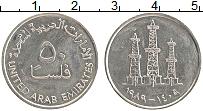 Продать Монеты ОАЭ 50 филс 1989 Медно-никель