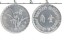 Изображение Монеты Тайвань 1 чжао 1967 Алюминий XF