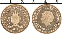 Изображение Монеты Антильские острова 5 гульденов 2010 Латунь UNC- Биатрикс