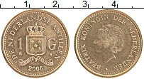 Изображение Монеты Антильские острова 1 гульден 2006 Латунь UNC- Биатрикс