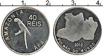 Изображение Монеты Амазония 40 рейс 2012 Медно-никель UNC-