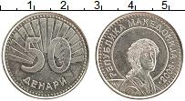 Продать Монеты Македония 50 динар 2008 Медно-никель