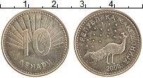 Изображение Монеты Македония 10 денар 2008 Медно-никель UNC-