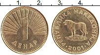 Изображение Монеты Македония 1 денар 2001 Латунь UNC-