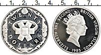 Изображение Монеты Виргинские острова 20 долларов 1985 Серебро Proof- Елизавета II. Корабе