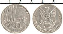 Изображение Монеты Польша 10 злотых 1968 Медно-никель XF 25 лет армии ПНР