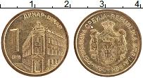 Изображение Монеты Сербия 1 динар 2013 Латунь XF
