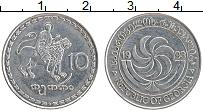 Изображение Монеты Грузия 10 тетри 1993 Медно-никель UNC-