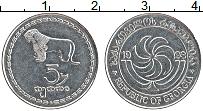 Изображение Монеты Грузия 5 тетри 1993 Медно-никель UNC-