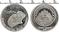 Продать Монеты Южная Осетия 1 рубль 2013 Медно-никель