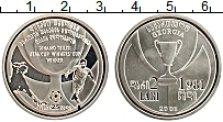 Изображение Монеты Грузия 2 лари 2006 Медно-никель UNC- Чемпионат мира по фу