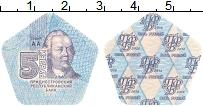 Изображение Монеты Приднестровье 5 рублей 2014 Пластик UNC