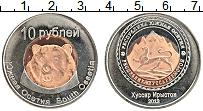 Продать Монеты Южная Осетия 10 рублей 2013 Биметалл