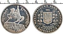 Изображение Монеты Украина 200000 карбованцев 1995 Медно-никель XF