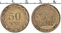 Изображение Монеты Армения 50 драм 2012 Латунь XF Регионы Армении