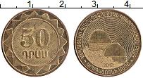 Изображение Монеты Армения 50 драм 2012 Латунь XF