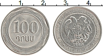 Изображение Монеты Армения 100 драм 2003 Медно-никель XF