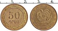 Изображение Монеты Армения 50 драм 2003 Латунь XF