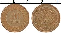 Изображение Монеты Армения 20 драм 2003 Бронза XF