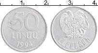 Изображение Монеты Армения 50 лума 1994 Алюминий XF