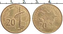 Продать Монеты Азербайджан 20 капик 2006 сталь покрытая латунью
