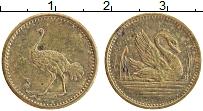 Изображение Монеты Германия Жетон 0 Латунь XF Жетон Зоопарка. Стра